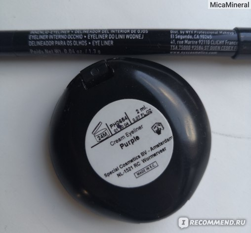 Карандаш для глаз NYX Professional Makeup FAUX BLACKS EYELINER  фото