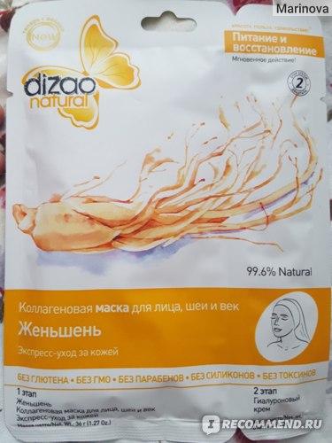 Маска для лица DIZAO питание и восстановление женьшень фото