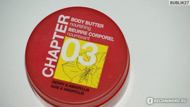 Крем универсальный   Mades cosmetic chapter фото