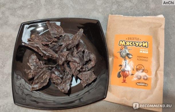 Вяленое мясо Ранчо Мяссури Подарочный набор Спорт фото
