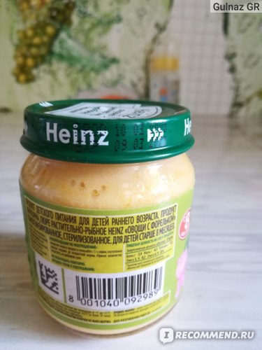 """Heinz """"овощи С ФОРЕЛЬКОЙ"""