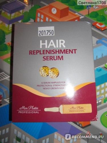 Ампулы для волос Mon Platin Professional Hair Replenishment Serum Обновляющая сыворотка фото