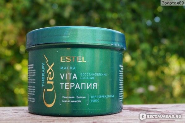 Интенсивная маска для волос Estel Curex Therapy для восстановления и питания поврежденных волос отзывы