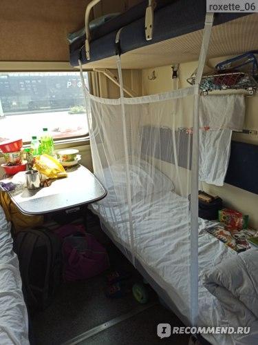 Манеж для поезда NESU