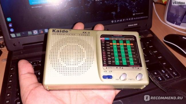 Радиоприемник Kaide KK-9