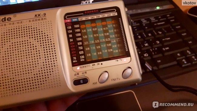 Радиоприемник Kaide KK-9 — световые индикаторы
