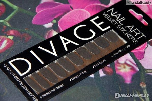 Стикеры для ногтей DIVAGE Nail Art Velvet Stickers фото