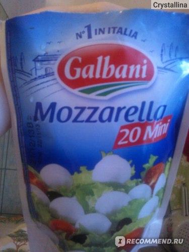 Сыр Galbani Mozzarella Mini фото