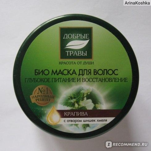 Био маска для волос Добрые травы Глубокое питание и восстановление фото