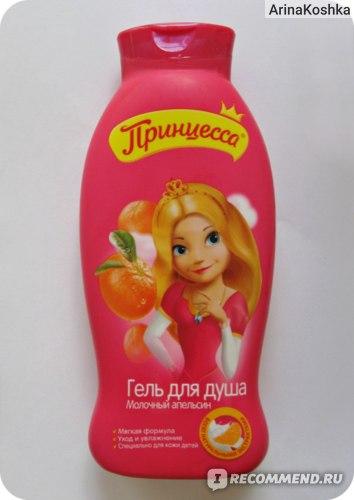 Гель для душа детский Принцесса Молочный апельсин фото