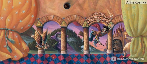 Гарри Поттер и философский камень / Harry Potter and the Philosopher's Stone, Джоан Роулинг фото