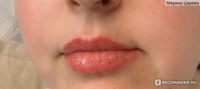 Бальзам для губ Catrice POWERFULL 5 LIQUID LIP BALM фото