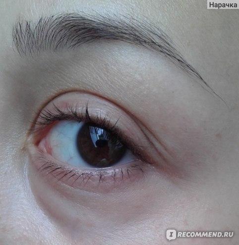 Интенсивный крем для глаз Yoko с Q10 от морщин и темных кругов фото