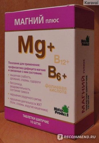 Витаминно-минеральный комплекс Natur Produkt Магний Плюс фото