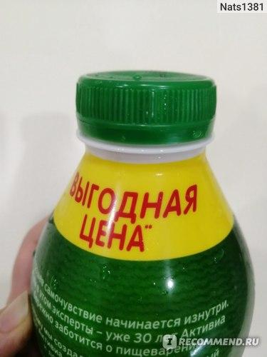 Йогурт питьевой Активия клубника и земляника фото