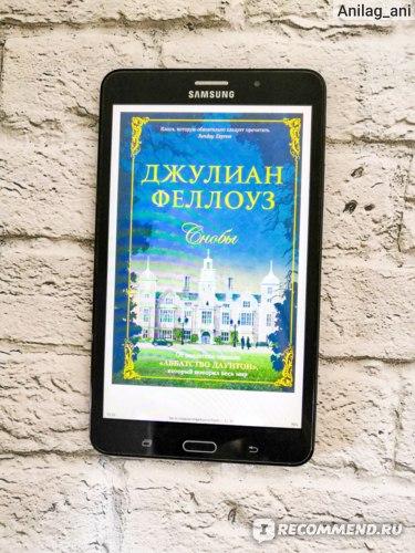 Снобы, Джулиан Феллоуз фото