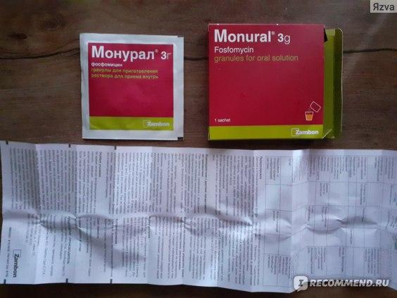 Средство д/лечения цистита и инфекций мочевых путей Zambon Group Монурал фото