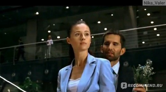 Ты только люби (Tylko mnie kochaj) (2006, фильм) фото