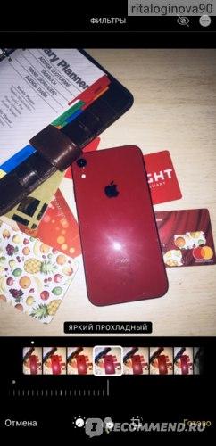 Смартфон Apple iPhone XR фото