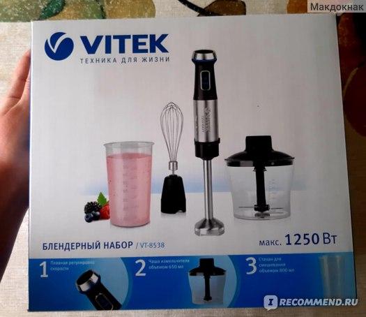 Блендерный набор VITEK VT-8538 фото