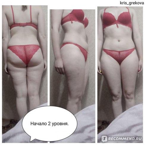 С джилиан майклс похудей за 30 дней
