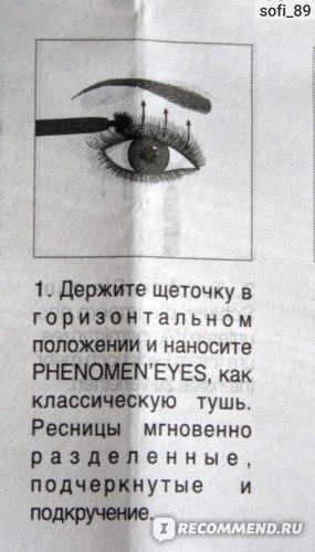 Тушь для ресниц Givenchy Phenomen'eyes Mascara with Ball-shaped Brush. Curls and Defines. Подкручивающая  фото