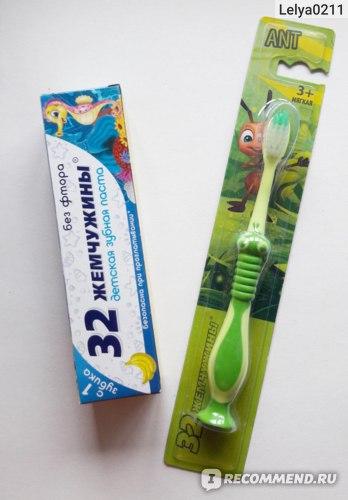 Детская зубная щетка «32 жемчужины»