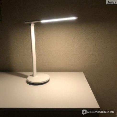 Первый режим освещения