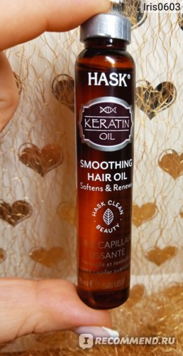 Масло для волос HASK Keratin Protein Smoothing Shine Oil