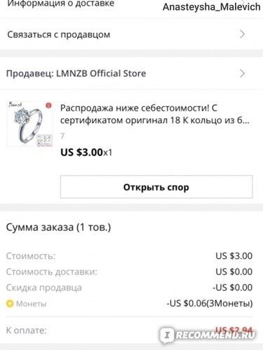 Кольцо Aliexpress Sale at a loss! With Certificate Original 18K White Gold Ring Luxury 2.0ct Lab Diamond Wedding Band Women Silver 925 Ring LR168