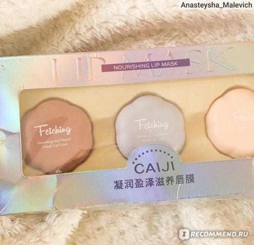 Набор масок для губ Aliexpress Color Is Hydrating Moisture Lip Balm Fade Lip Lines Remove Dead Skin Repair Lip Chapping Moisturizing Lip Bal фото