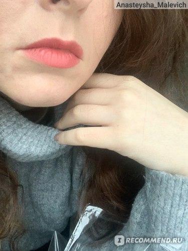 Матовая помада для губ Eyenlip Matt Lipstick