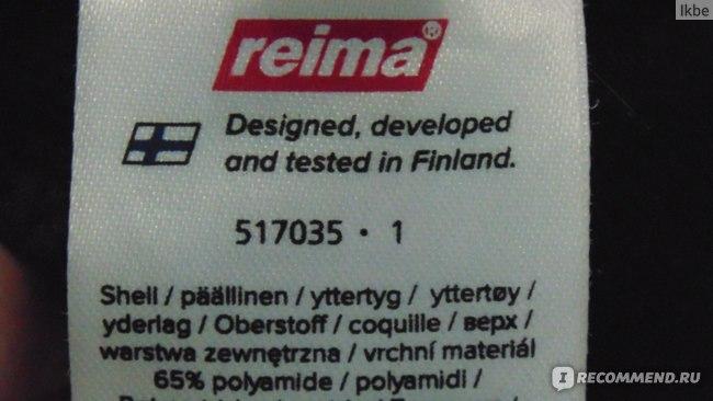 Варежки, краги REIMA 517035-255 Эле Варежки Reimatec фото