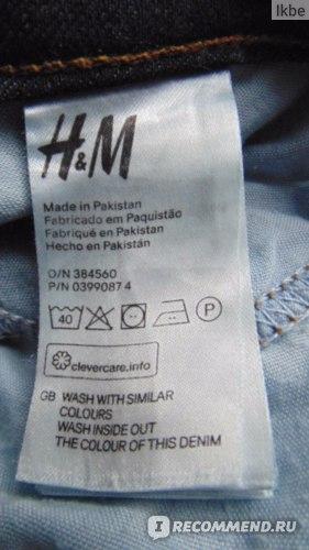 Джинсы H&M Super Skinny Low waist C/N 165/68A фото