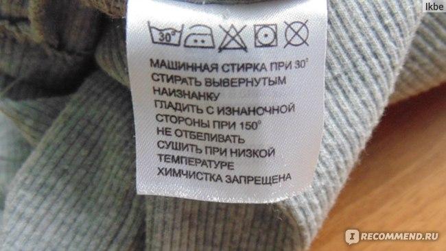 Майка ТВОЕ MB-TTS16-003/9240 серая фото