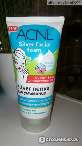 "Пенка для умывания ООО ""Евро Лайн Косметикс"" Sans acne silver facial foam фото"