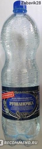 Вода Старая Русса Рушаночка фото