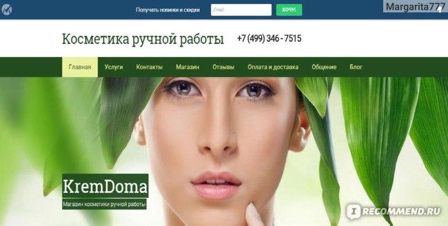 Сайт Kremdoma.ru  фото