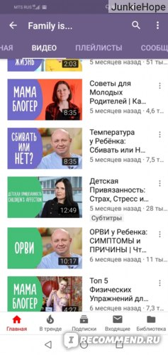 Сайт Family is https://www.youtube.com/c/Familyis?sub_confirmation=1 фото