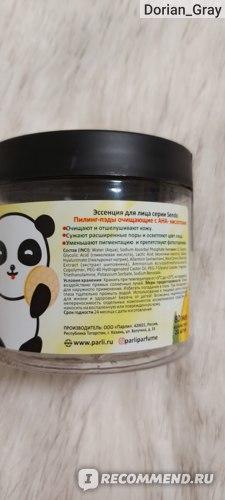 Пилинг-пэды Parli Sendo Очищающие с витамином С и АНА-кислотами фото