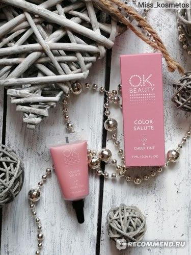 Тинт для губ и щёк OK beauty Color salute фото