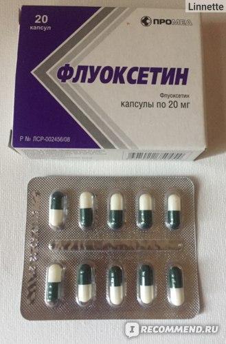 Антидепрессант ПРОМЕД Флуоксетин  фото