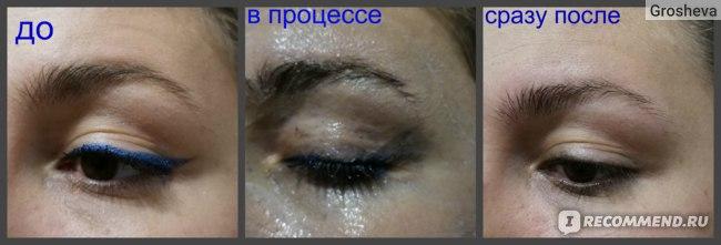Молочко для снятия макияжа Чистая линия Идеальная кожа фото