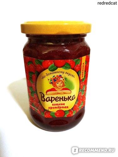 Фрукты протертые с сахаром Варенька Клюква протертая фото