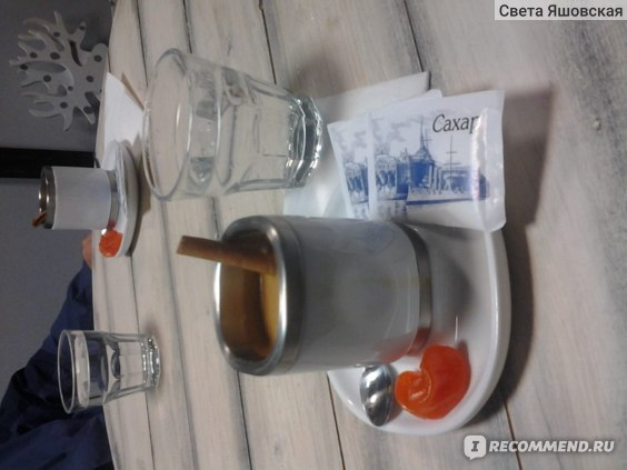 наш кофе)