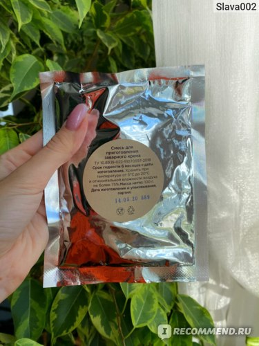 Пакет со смесью для крема