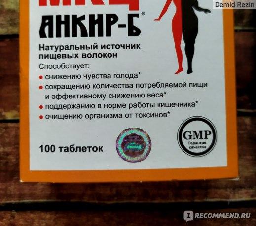 Мкц Для Похудения Цена В Новосибирске. Все диеты мира