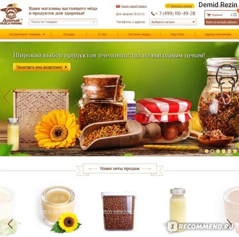 Сайт Добрый пасечник dobryj-pasechnik.ru фото