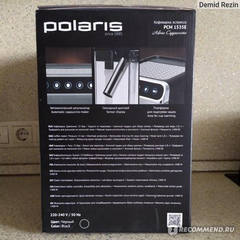 Кофеварка Polaris PCM 1535E Adore Cappuccino