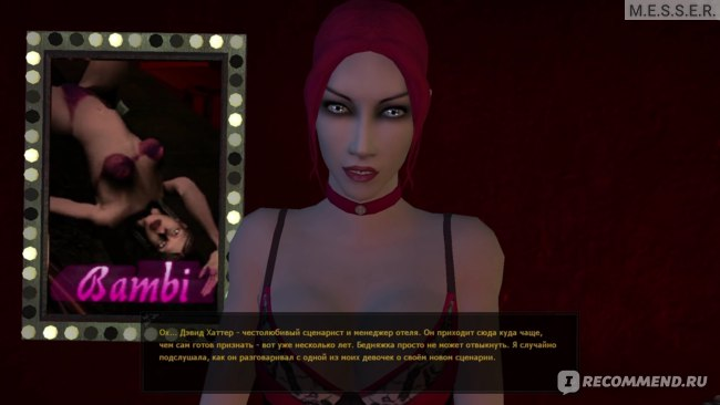 Vampire: The Masquerade - Bloodlines фото